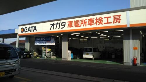 勤務店舗紹介