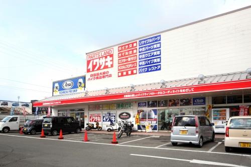 【見習いOK】オートバイ整備スタッフ