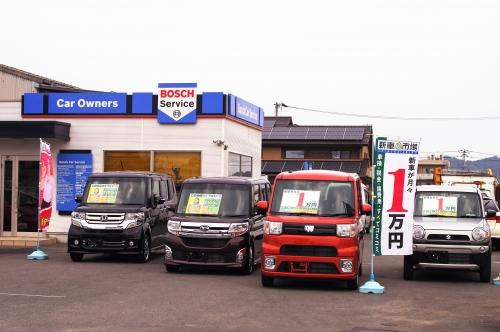 未経験者歓迎!軽トラックから大型トラック・工業系まで塗装をしませんか?