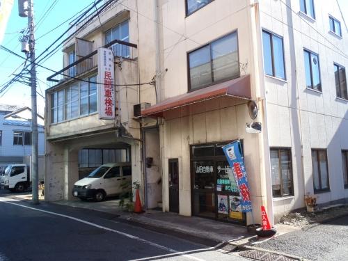 【渋谷区の指定整備工場】自社トラック多数、メーカー問わず、創業から60年以上の工場です。