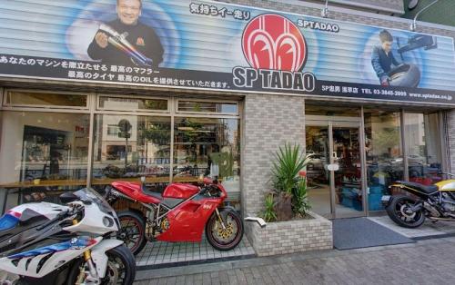 オートバイのカスタムが大好きなあなた、資格取得支援あり!