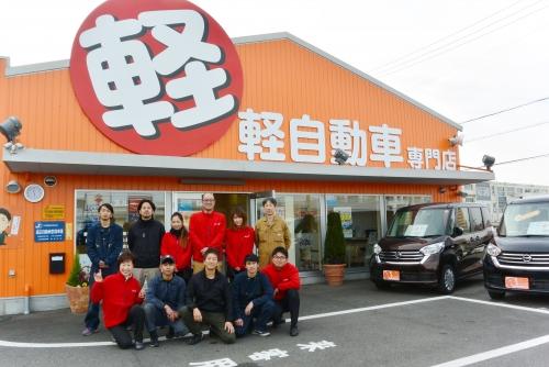 新規事業スタッフ募集!働きやすさ地域1番店を目指します。