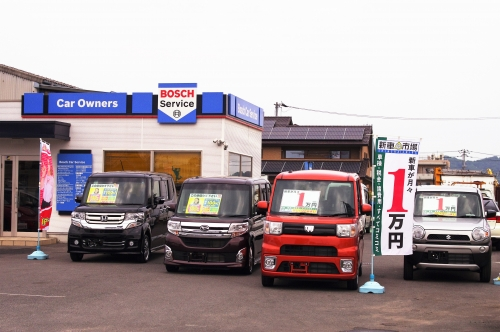 BoschCarServise愛媛で自動車整備と修理の違いを学びませんか?整備士・板金塗装工 大募集