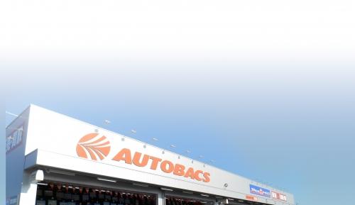 《ピットスタッフ×神奈川県藤沢市》 車好き大歓迎♪やりがいと自己成長が感じられる職場です!!