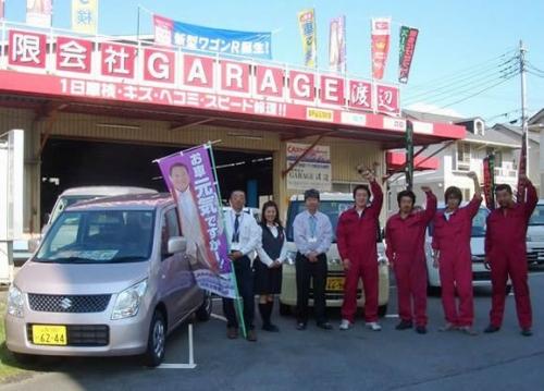 自動車整備士の有資格者の方大歓迎です!