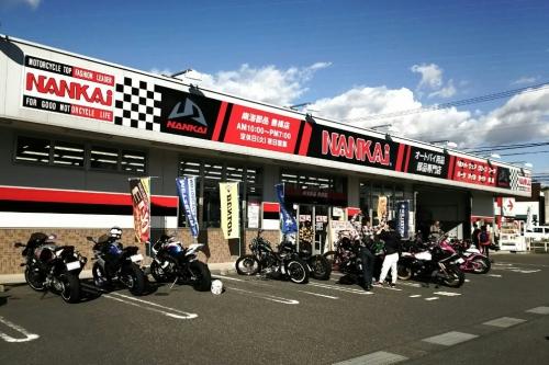 【バイク整備士募集】バイクに興味があれば大歓迎!教育体制や資格取得支援も充実!!