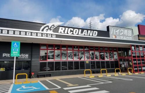バイク用品大手『ライコランド』で整備士募集。カスタム等の魅力的な業務!創業88年の安定企業グループ