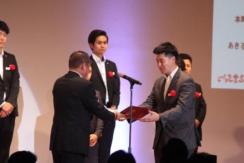 東京日産 優秀社員表彰式