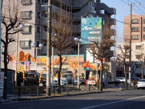 新青梅街道に面しています