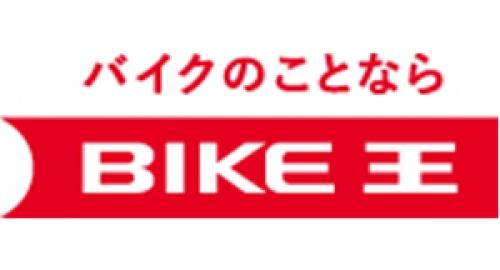 最新の車輌から旧車まで...世界中のバイクを整備できる!