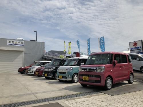 新車展示場