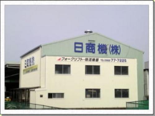 日商機株式会社